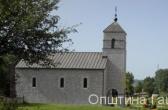 Црква Свете Тројице
