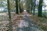 Шеталиште
